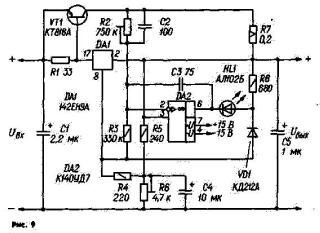 Кроме микросхемы и регулирующего транзистора он содержит измерительный мост, образованный...